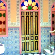 Marhaba Room Entrance